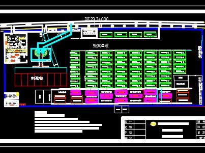 铁路项目实施性施工组织设计