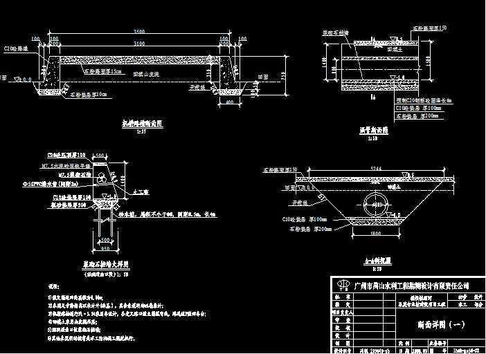 村镇道路建设工程设计图纸
