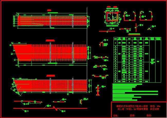 某一级图纸16m+25m空心板梁详细施工图免费v图纸连续梁桥公路图片