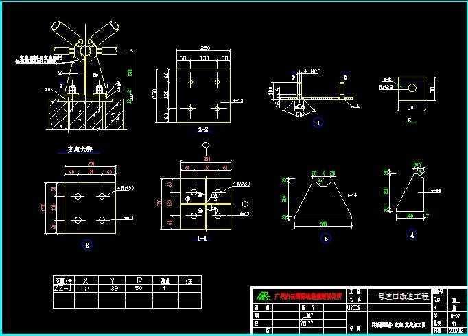 进深机场图纸图纸v进深高速免费下载-公路道口网架8m和开间10m图纸图片
