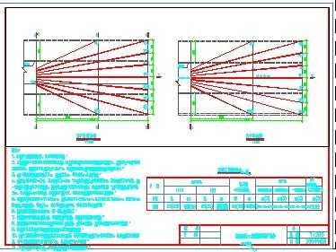铁路隧道平导5m帷幕注浆设计图免费下载 - 公路图纸