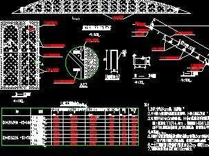 纸箱公路竣工图免费下载-工程工地道路总图图纸电图片