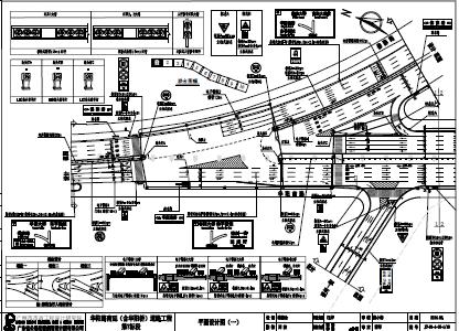 工程代表图纸符号道路cadpu图纸图片