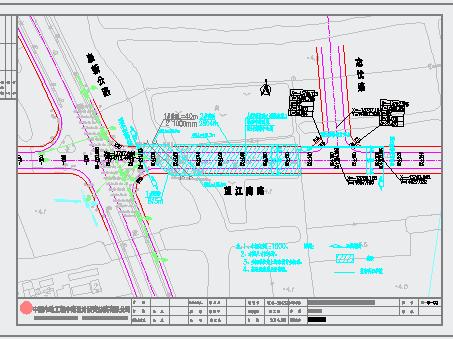 新建道路工程施工图