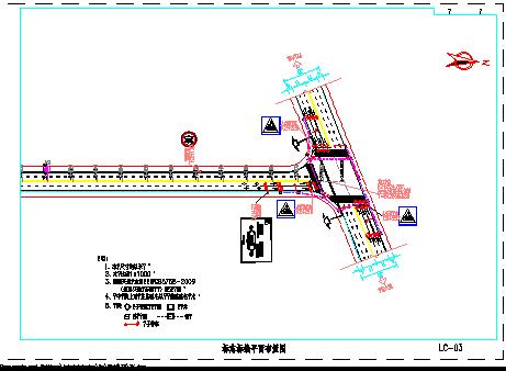 沿江大道交通工程施工图纸