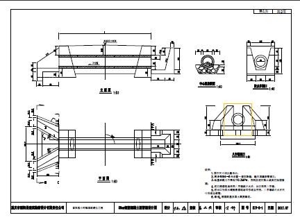 公路硬化工程设计图纸免费下载-图纸图纸单装skc28刷道路哪图片