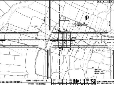 某大道工程桥梁施工图纸