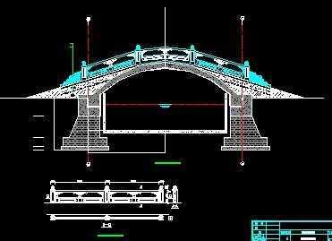 单跨板拱桥施工图 免费下载 - 桥梁图纸 - 土木工程网