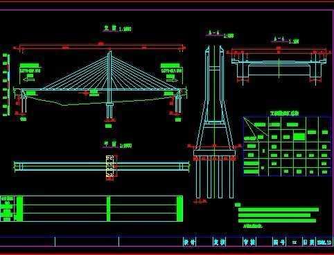 桥的设计图小学生