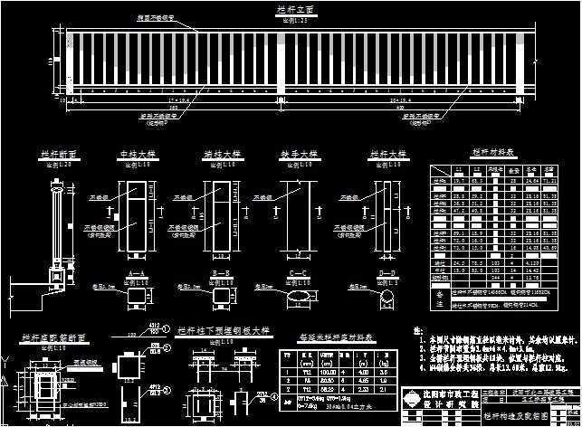 电路 电路图 电子 原理图 643_472