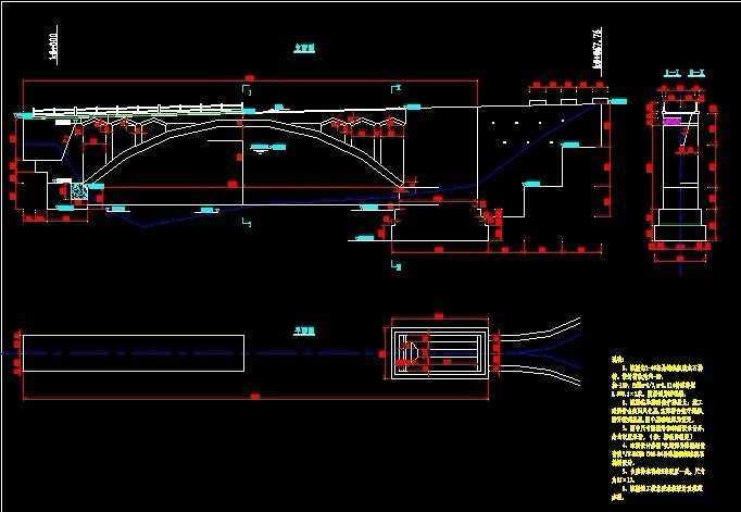 1-45米石拱桥设计图纸