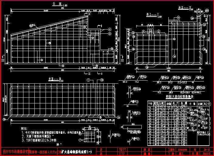 天桥(钢箱梁)设计图纸免费下载 - 桥梁图纸 - 土木