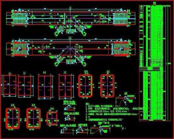 铁路280多米跨度钢交点拱肋与系梁桁架大图纸80如何v铁路节点平方图片