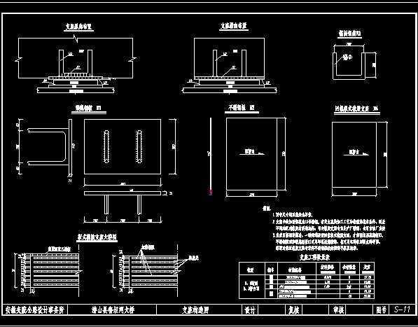 (3-20米t梁)设计图纸