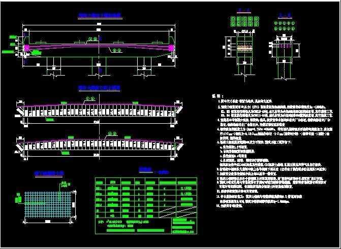 某跨海公路桥(钢结构)设计图纸