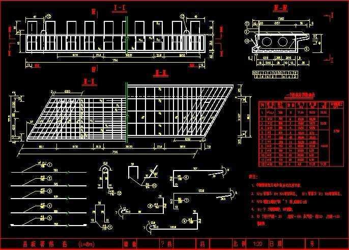 小空心板标准图集8m设计图纸免费下载 - 桥梁图纸