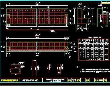 小涵洞施工图纸免费下载 - 其它图纸 - 土木工程网