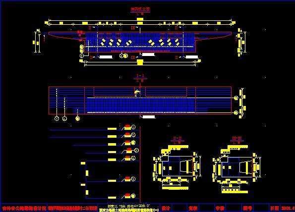 75米跨径4x20米箱梁钢筋设计图纸