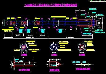 压力分散型预应力锚索结构图免费下载 - 桥梁图纸