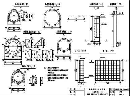 铁路桥限高防护架设计图免费下载 - 桥梁图纸 - 土木