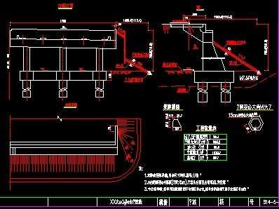 大桥0#桥台锥坡构造图