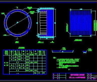 圆管涵施工设计图纸