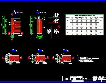 2008交通部桥梁上部结构通用图(t梁)