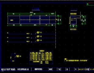 41m中承式系杆拱桥v拱桥图纸免费下载-图纸图纸意思中1:100什么是桥梁图片