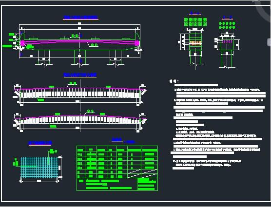 某跨海公路桥(钢结构)施工图纸