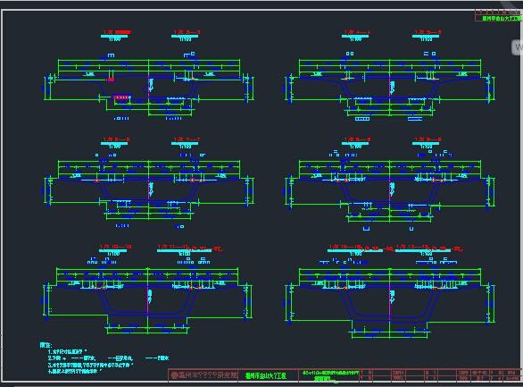 60+110+60米预应力混凝土连续刚构桥施工全套图纸