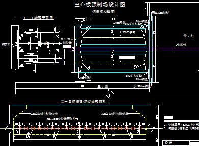 20米空心板设计图免费下载 - 桥梁图纸 - 土木工程网