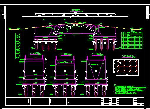 1-24m钢筋混凝土板拱桥施工图纸