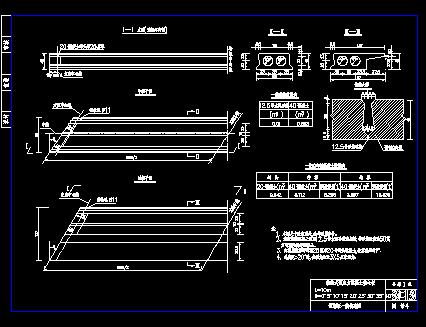 装配式预应力混凝土空心板桥梁设计图