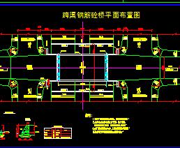 20米跨渠钢筋砼型梁桥施工图纸