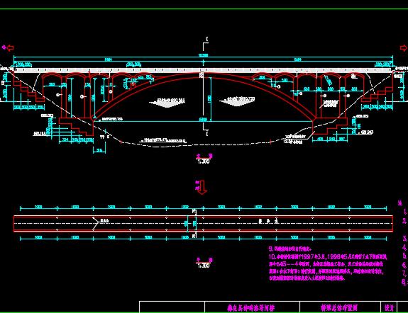 60米拱桥施工图纸