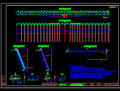 60+110+60米预应力混凝土连续刚构桥施工图纸