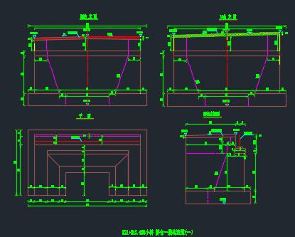 小桥u型桥台一般构造图