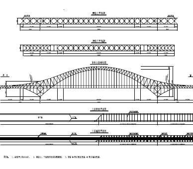 三跨连续钢桁系杆拱桥全套施工图纸上