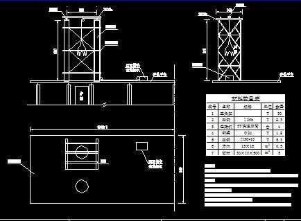 桥梁冲孔架结构图