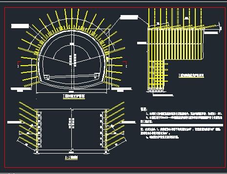 二级公路隧道设计图纸