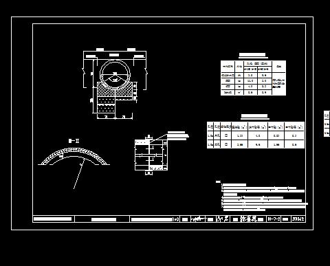 涵洞设计图纸免费下载 - 其它图纸 - 土木工程网