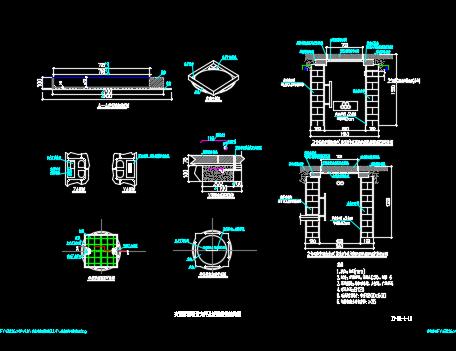 交通管线埋设大样及连接线井结构设计图