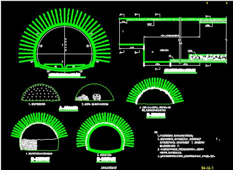 隧道工程可行性研究报告