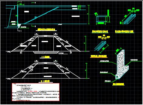 铁路路基工程通用图