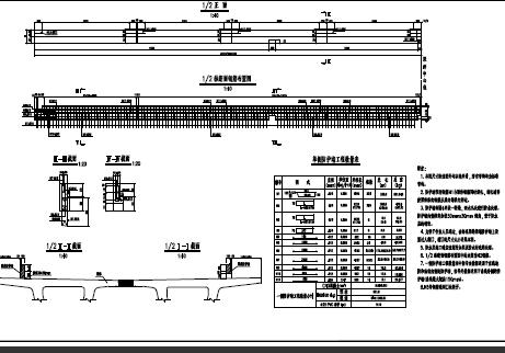 轨道交通附属结构施工图纸(PDF格式)