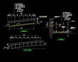 建筑室外台阶坡道构造节点详图