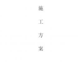 �a�I�@重力式�跬�κ┕し桨�