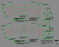 高端标准园路铺装弧线设计图
