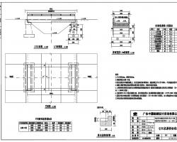 机耕桥标准结构图
