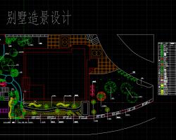 别墅景观绿化及造景设计图